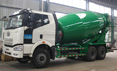 mixer truck supplier